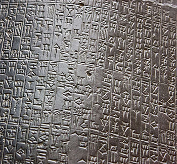 800px-Code_of_Hammurabi_75_cropped
